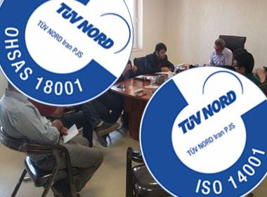 تمديد اعتبار گواهينامه های ISO 14001  و OHSAS 18001