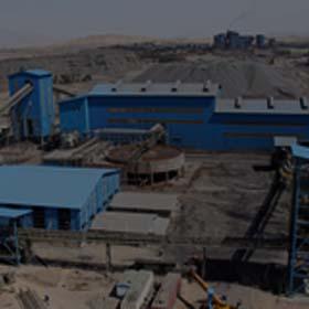 Golgohar Fourth Line Concentrate Plant