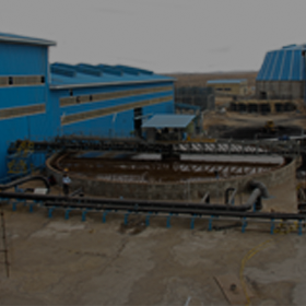 SISCO Iron Ore Concentrate Plant