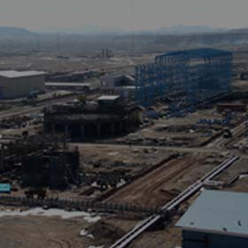 Gohar Zamin Expansion Iron Ore Concentrate Plant