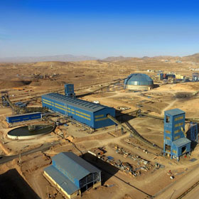 Iron Ore Concentrate Plant of SIMIDCo