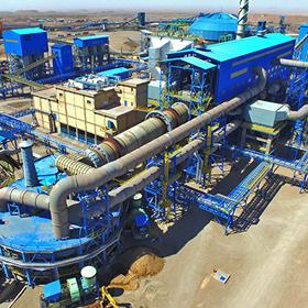 Iron Ore Pelletizing Plant of SIMIDCo