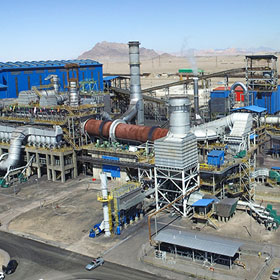 Sechahun Co Iron Ore Pelletizing Plant