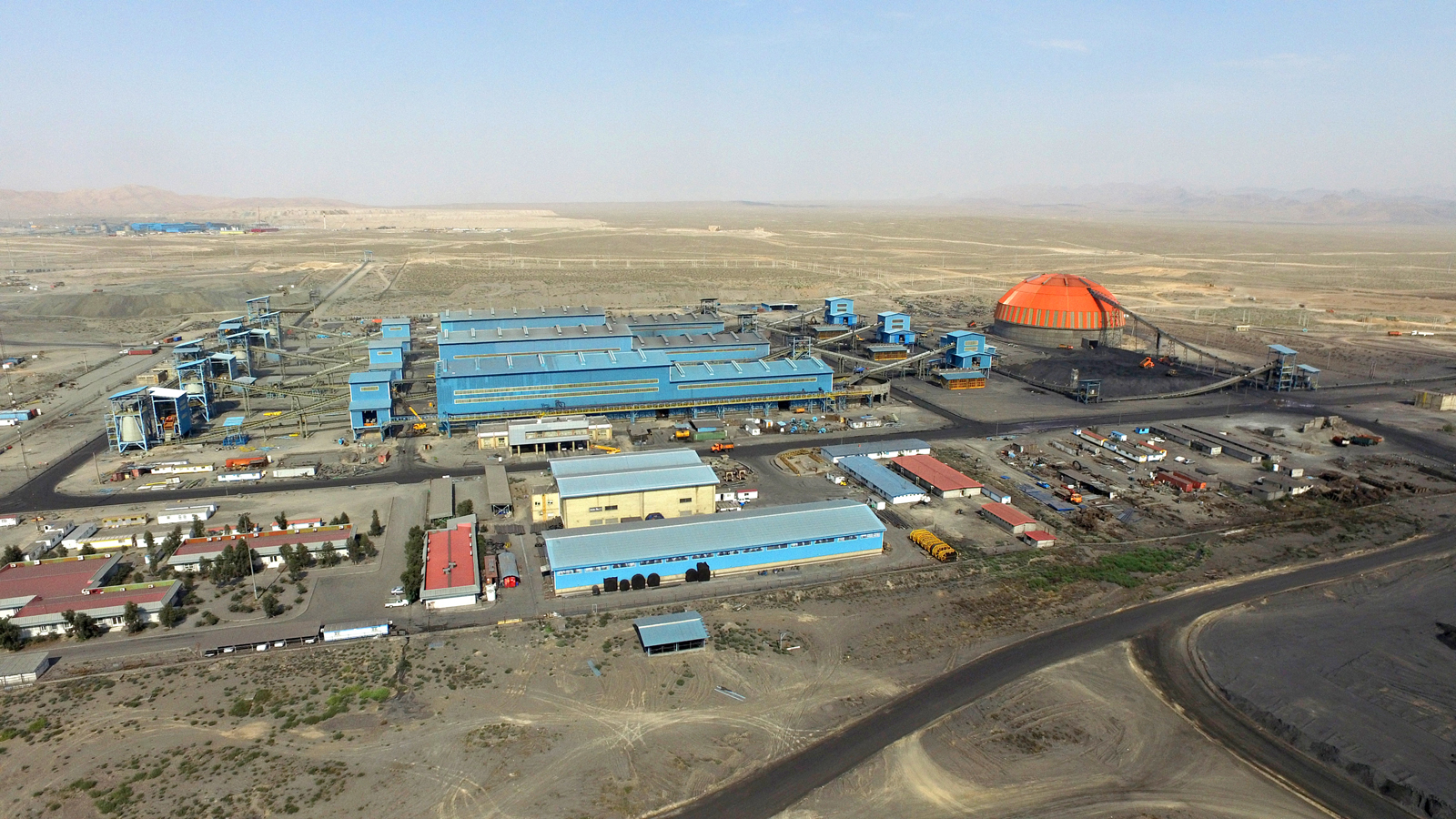 Golgohar 5&6&7 Lines Iron Ore Concentrate Plant